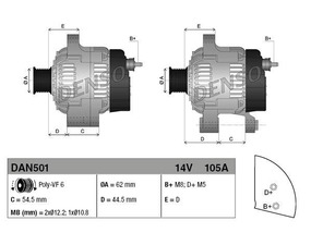 Alternator Alfa Romeo, Fiat, Lancia, 105 A, 62 mm