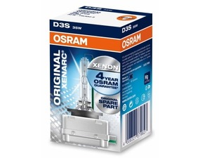 Xenon sijalica, Osram night breaker unlimited, D3S
